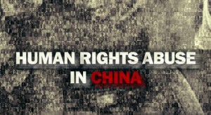 Human-Rights-Abuse-in-China-Exhibit-460x250